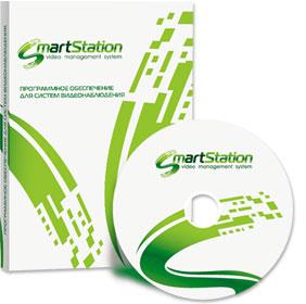 SmartStation для управления IP-системами охранного видеонаблюдения